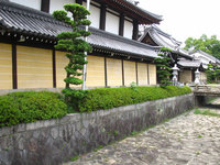 A temple in Kyoto